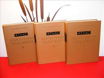 Anatomski atlas čoveka 1-3 r.d.Sinelnikov komplet