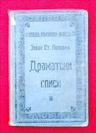 DRAMSKI SPISI - Jovan St. Popović. Izdanje 1909.g.