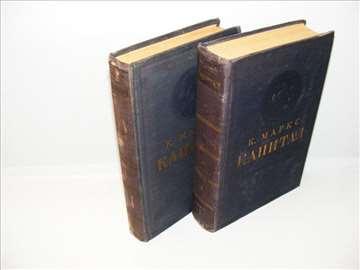 Kapital Karl Marks u dve knjige na ruskom