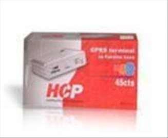 Prodajem 2 komada GPRS terminal MSE45cts hcp