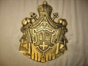 Grb Srpske Pravoslavne Crkve