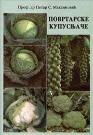 Povrtarske kupusnjače-Maksimović