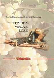 Rezidba vinove loze - Žunić i Matijašević