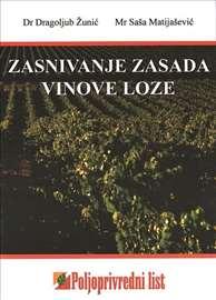 Zasnivanje zasada vinove loze- Žunić i Matijašević