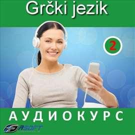 Grčki jezik audiokurs na DVD-u