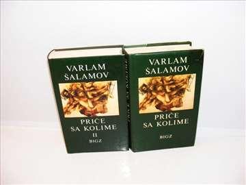 Varlam Šalamov - Priče sa Kolime 1-2