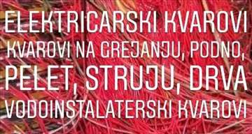 Elektricar Beograd popravke i servis