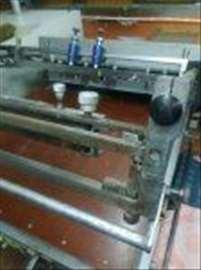 Mašina za sito štampu B2+OKI ES7411