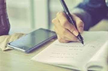 Radovi na srpskom i engleskom
