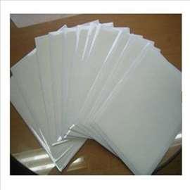 Jestivi Fondan Papir