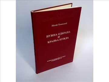 Knjige izdavača SL.LIST SRJ NOVE