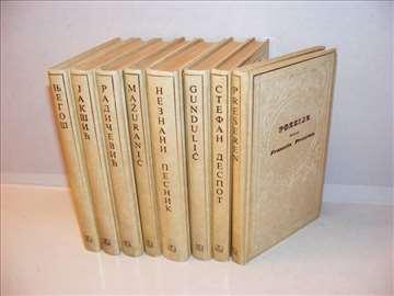 Biblioteka Ex libris 8 knjiga