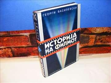 Istorija Georgi Vasilevski