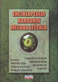 Enciklopedija narodnih metoda lečenja
