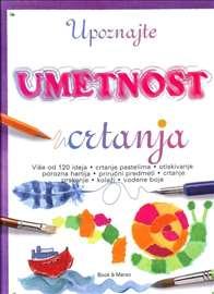 UPOZNAJTE UMETNOST CRTANJA - Fiona Vat