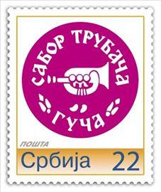 Персонализована марка Сабор трубача у Гучи