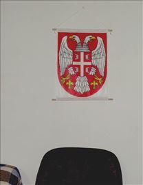 Grb  Srbije Srbija 37x44