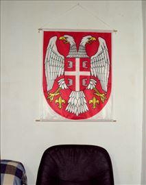 grb Srbije Srbija 58 x 73
