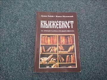 Književnost za treći razred srednjih škola - Babić