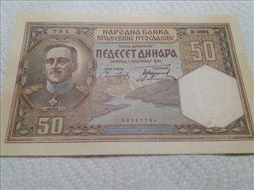 50 dinara iz 1931 godine