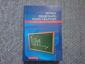 Teorija privrednog rasta i razvoja - Diana Draguti