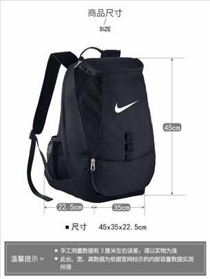 Nike ranac model 2