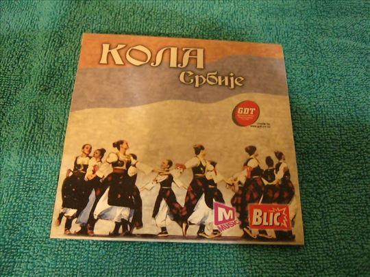 CD Kola Srbije