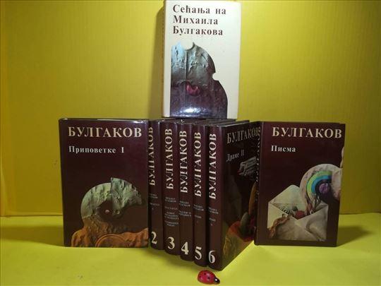 Bulgakov sabrana dela komplet 8 knjiga, nekoišćeno
