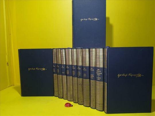 Dela Vuka Karadžića  12 knjiga, nekorišćeno