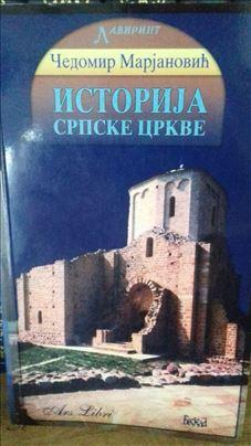 Istorije srpske crkve, Cedomir Marjanovic, odlicno