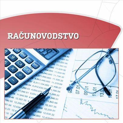 Računovostvo za učenike i studente