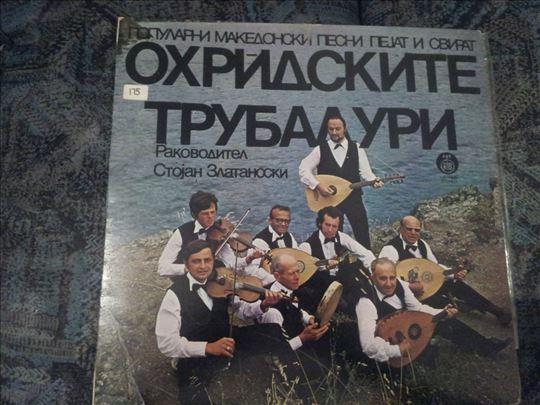 Ohridskite Trubaduri LP