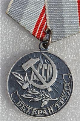 CCCP  Medalja veterana rada