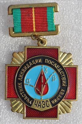 CCCP  Medalja za cernobilj