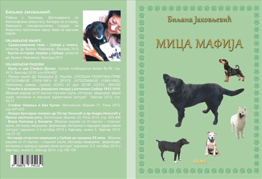 "Book for children and young people ""Mica mafia"""