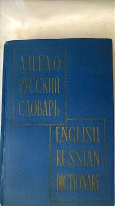 Rečnik rusko/engleski, 1190 strana, očuvan