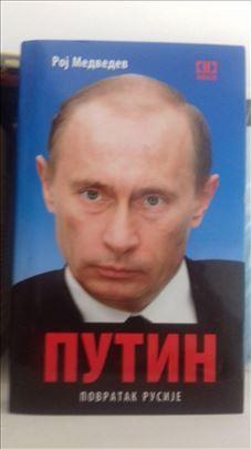 Putin, Povratak Rusije, NOVA, Roj Medvedev