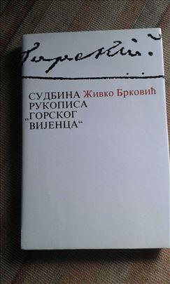 Sudbina rukopisa Gorskog Vijenca