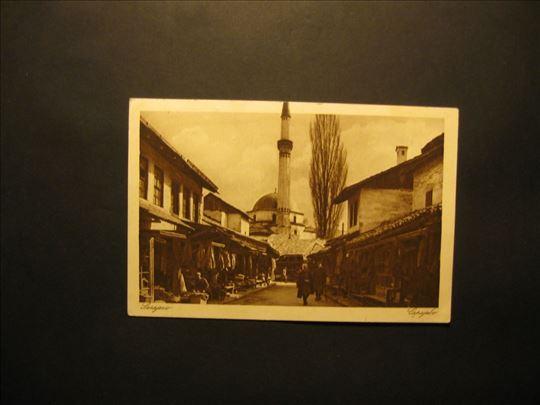 Sarajevo . Čaršija .