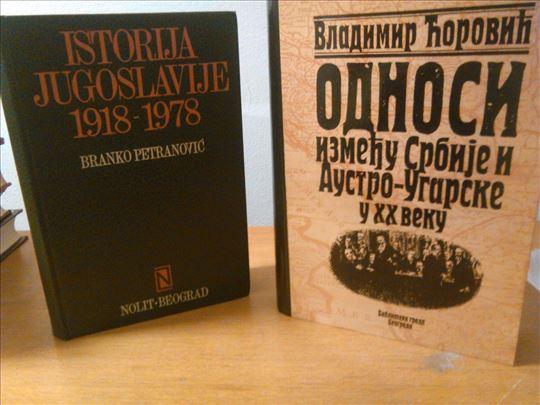 Petranović i Ćorović knjige
