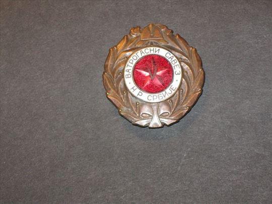 Vatrogasni Savez NR Srbije - V
