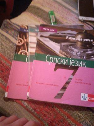 Knjige za 7mi razred