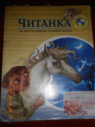 Srpski jezik za 6. razred