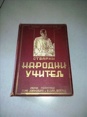 Knjiga narodni učitelj vasa pelagić iz 1941