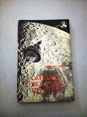 Milivoj Jugin - Sateliti i kosmički brodovi