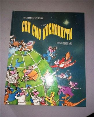 Svi smo kosmonauti - dečija knjiga