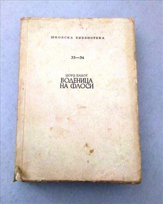 Džordž Eliot - Vodenica na Flosi - stara knjiga