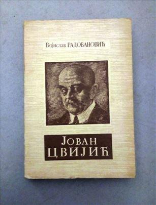 Jovan Cvijić, Vojislav Radovanović
