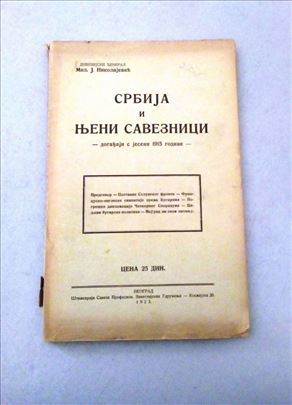 Srbija i njeni saveznici - 1923.