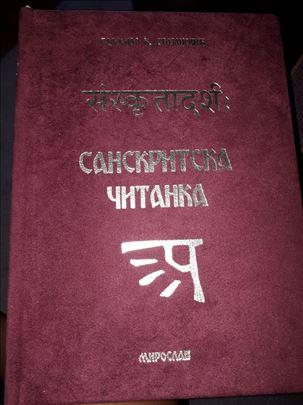 Sanskritska čitanka sa gramatikom